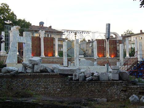 Античния форум на Августа Траяна