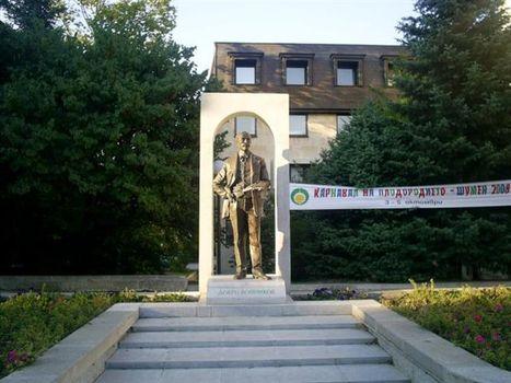 Паметника на Добри Войников