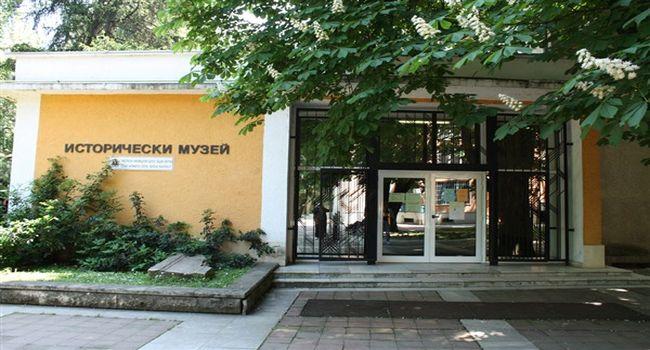 Исторически музей Монтана