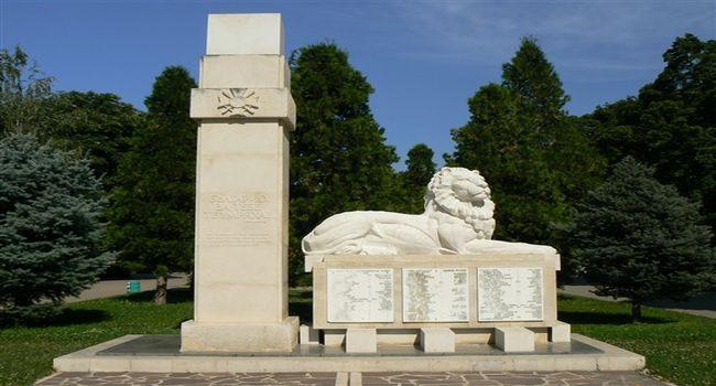 Паметник на загиналите във войните