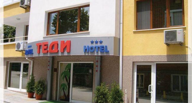 Hotel Tedi Asenovgrad
