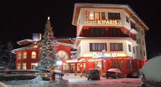 SPA hotel Kiparis Alfa Smolyan