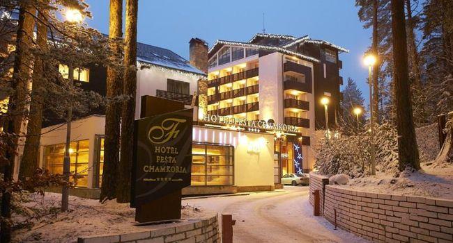 Hotel Festa Chamkoria Borovets