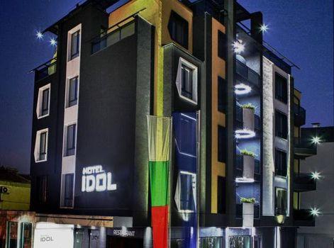 Hotel Idol Tyrgovishte-mini