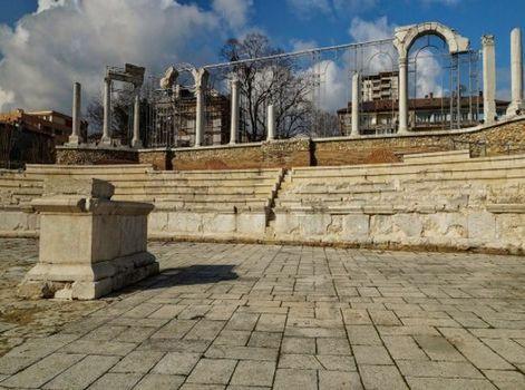 Antichen forum Avgusta Trayana