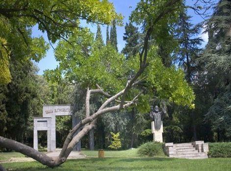 Park Ayazmoto
