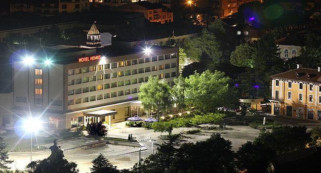 Hotel Hemus Vratsa