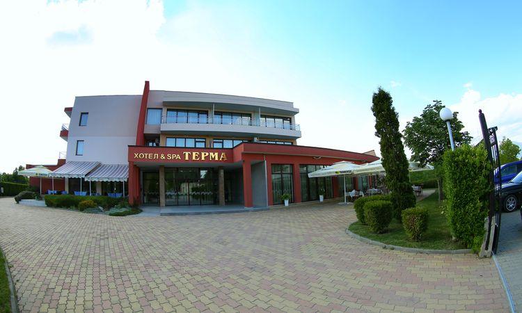 Хотел & СПА Терма