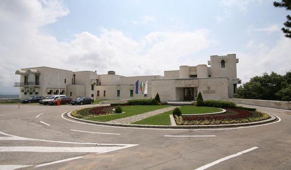 Arbanasi Palace